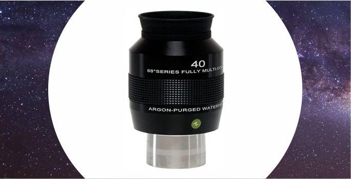 Explore Scientific 68 Degree 40mm Eyepiece Review